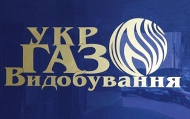 Укргазвидобування має намір перейти на електронні торги енергоресурсами