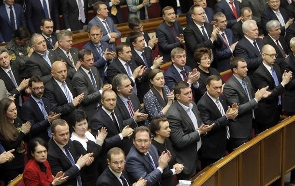 Рада скерувала законопроект про зняття недоторканності до КСУ