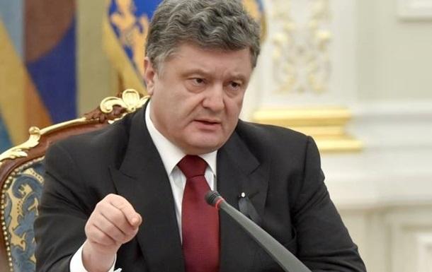 Порошенко заявив про готовність ввести воєнний стан