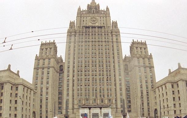 В Москве опасаются передачи Вашингтоном оружия Киеву