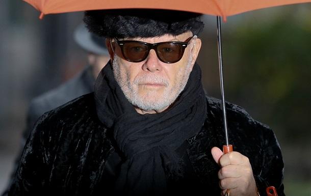 Суд визнав британського музиканта Гарі Гліттера педофілом