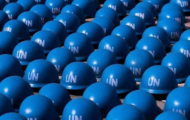 ООН: Отправку миротворцев в Украину может санкционировать только Совбез