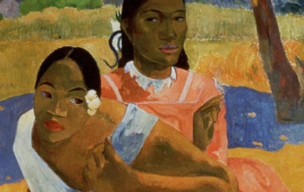 Картину Гогена продали за рекордні 300 мільйонів доларів
