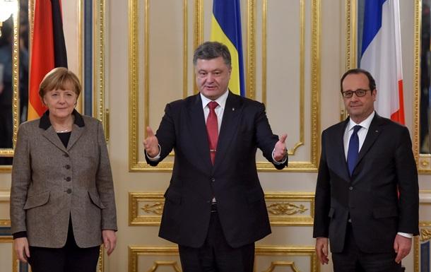 Западные политики в Киеве: две встречи - одна цель