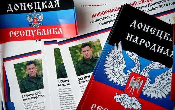 ДНР в статьях Википедии на разных языках