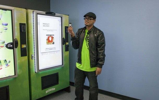 Марихуана без очереди. В США установили автоматы по продаже каннабиса