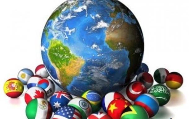 Новый миропорядок транснациональных корпораций и мировых банков