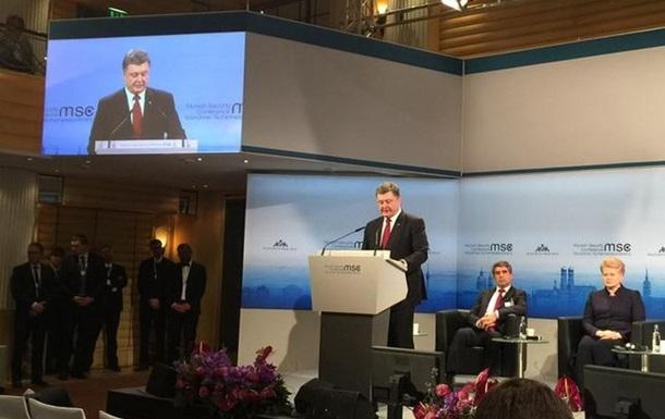 Порошенко: Украина не будет использовать оружие Запада для нападения