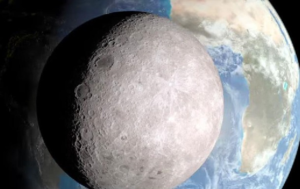 NASA показало фази зворотного боку Місяця