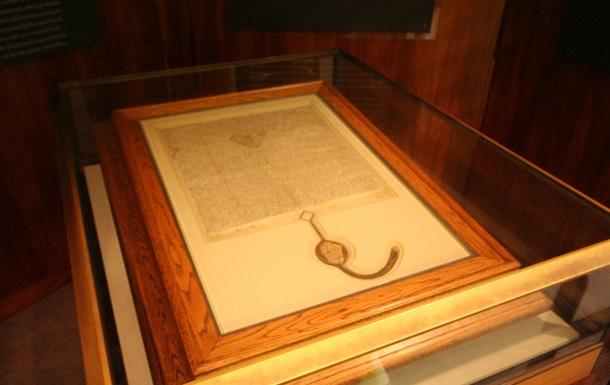 В Англии найдена забытая копия Великой хартии вольностей