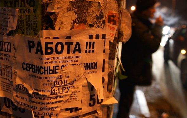 В Україні на одне робоче місце претендує шість кандидатів