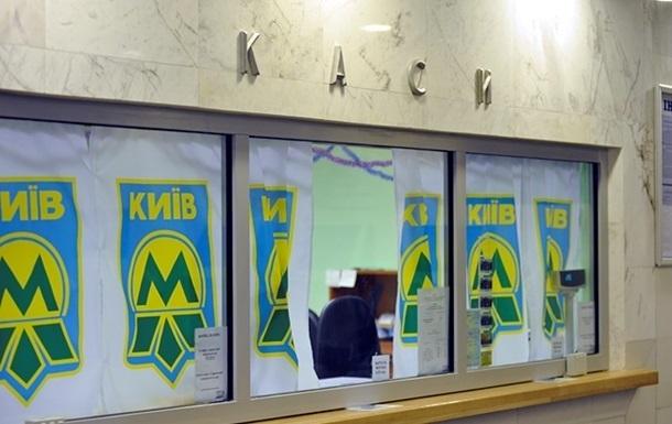 В Киеве появился  черный  рынок жетонов на метро