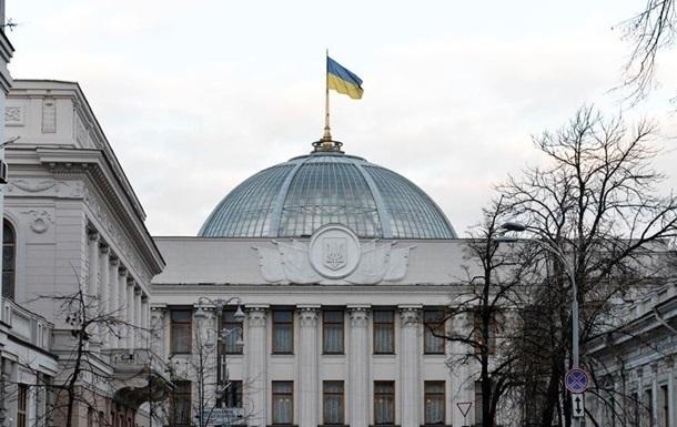 Рада рассмотрит обращение к США о военной помощи и статусе союзника