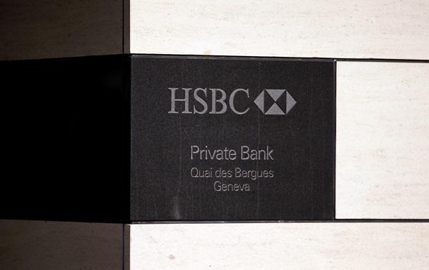 У російських чиновників виявили мільйонні рахунки в женевському банку – ЗМІ
