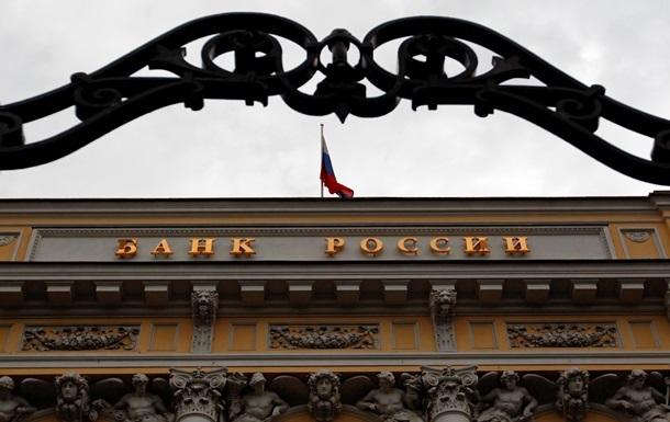 Центробанк РФ знизив прогноз цін на нафту відразу на 30 доларів