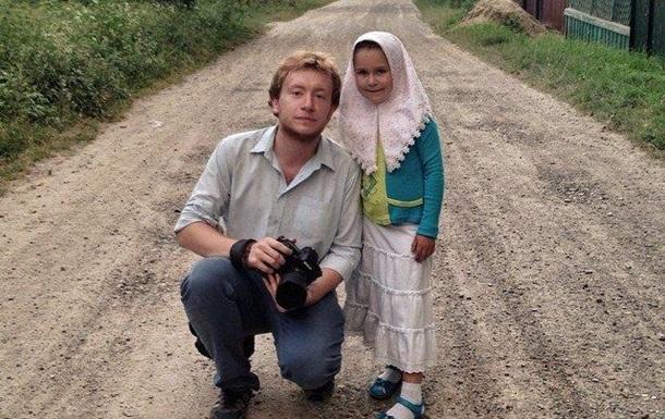 Два украинца стали победителями престижного мирового фотоконкурса
