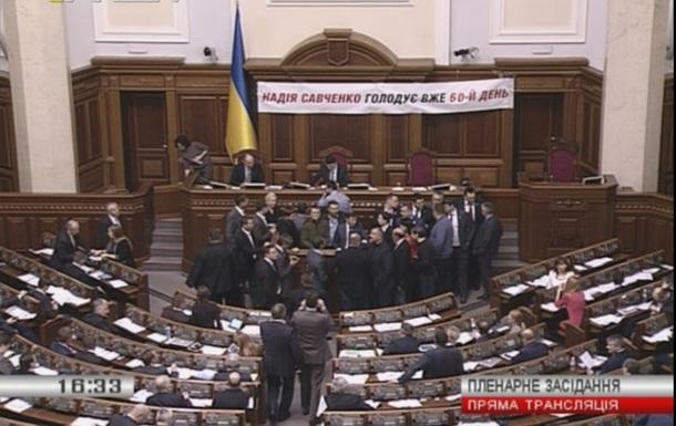 Гройсман досрочно закрыл Раду из-за блокирования трибуны