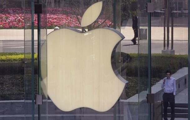 Компанія Apple стала найдорожчою в історії