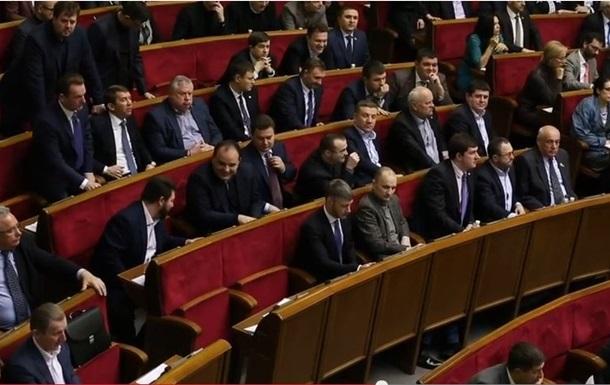 Гройсман принял заявление депутатов о  кнопкодавстве