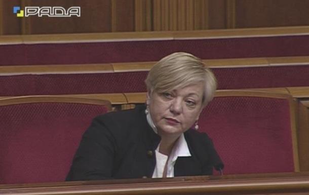 Гонтарева назвала  цирком  требование депутатов ее уволить