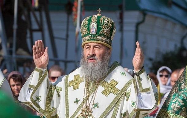 УПЦ МП скасувала святкування Масниці через річницю Майдану