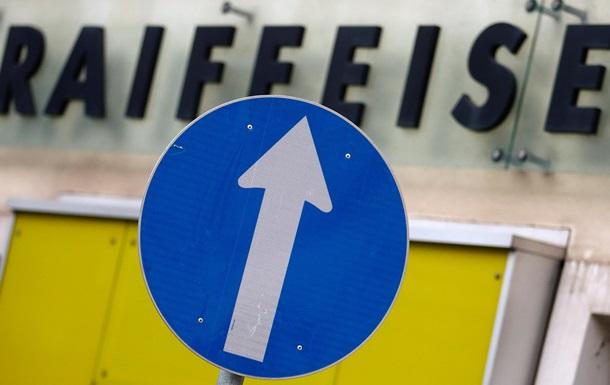 Акції Raiffeisen помітно зросли після підписання угоди щодо України