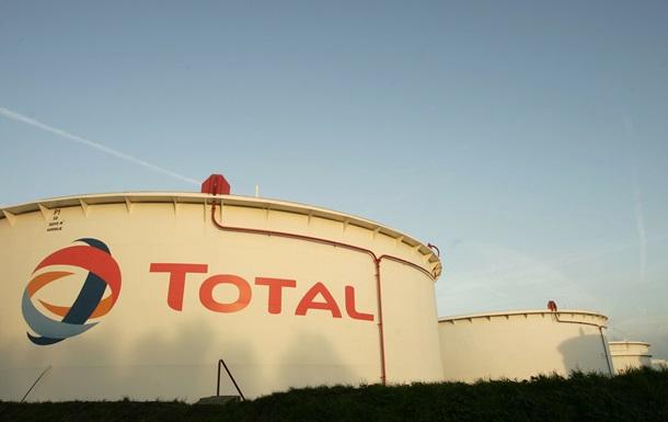Нефтяная компания Total сократит две тысячи сотрудников