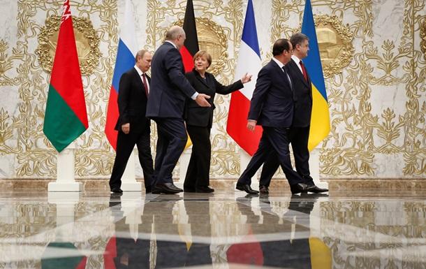 Мінські переговори не можна назвати проривом - глава МЗС Німеччини