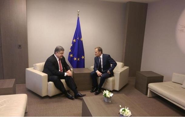 Порошенко прибыл в Брюссель для участия в заседании Евросовета