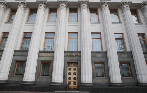 Депутати затвердили судову реформу
