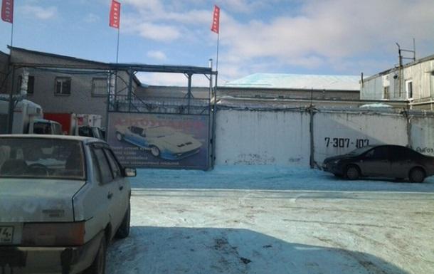 У Росії на Уралі випав синій сніг
