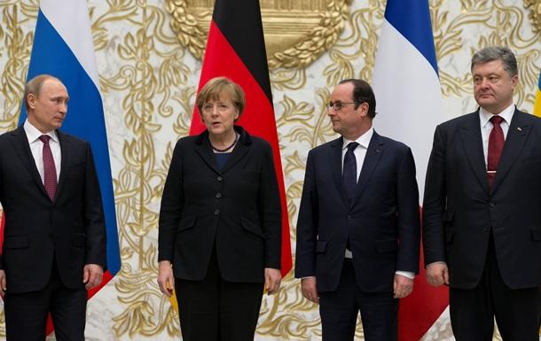 Минские договоренности не остановят войну - эксперты