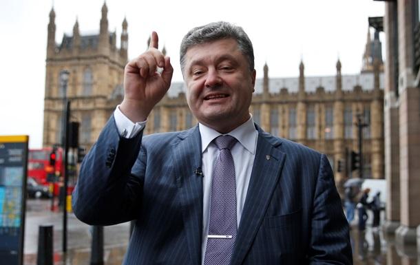 СМИ обвиняют Порошенко в махинациях с землей
