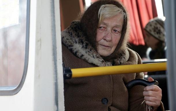 В Киеве переселенцев из Донбасса расселяют в офисы