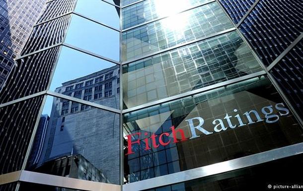 Fitch понизило кредитный рейтинг Украины до  мусорного  уровня