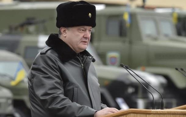 За день до перемирия Порошенко передал боевую технику на АТО