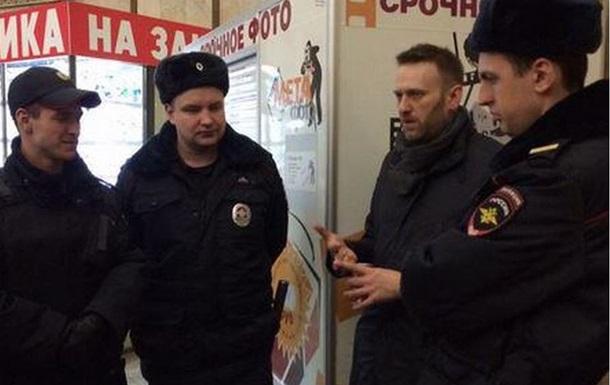 Российский оппозиционер Навальный заявил о своем задержании