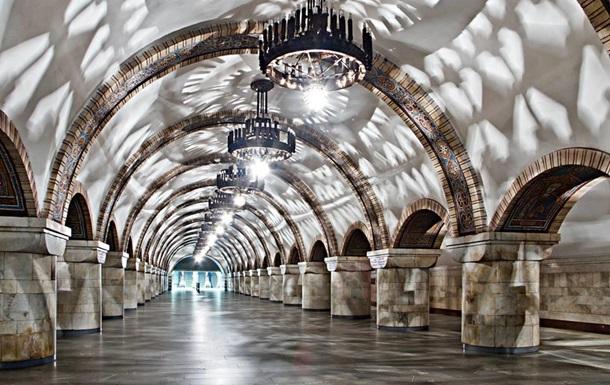 Киевский метрополитен объявил конкурс селфи