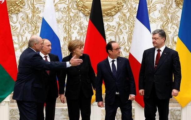 Обзор зарубежных СМИ: украинский кризис - символ передела мирового порядка