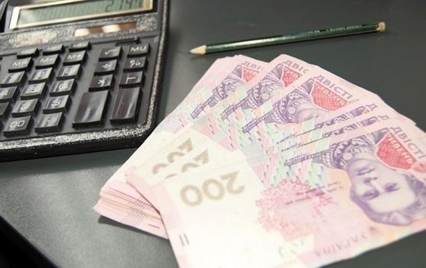 Правительство снова ухудшило прогноз падения экономики Украины