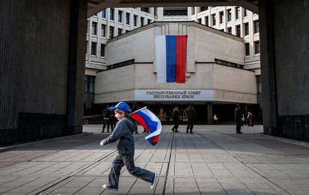 Генпрокуратура завела дела на крымских чиновников за сепаратизм