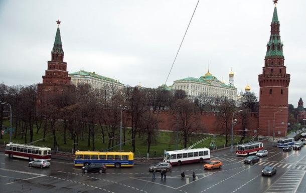 Хакери виставили на продаж Кремль