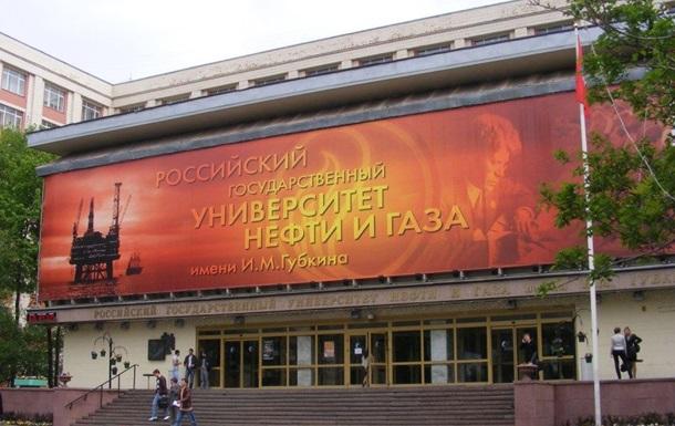 З московського вишу евакуйовані 2 тисячі осіб через загрозу вибуху - ЗМІ