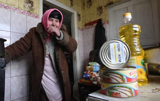 Німеччина виділить Україні 10 млн євро допомоги для жителів Донбасу