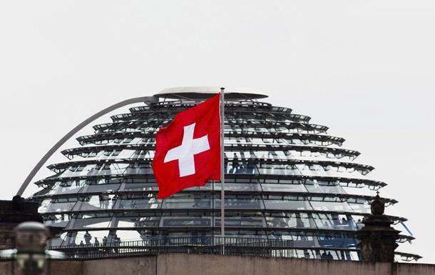 Швейцария планирует выделить Украине $200 миллионов кредита