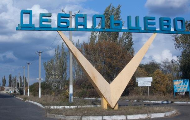 Война на Украине. Дебальцево. Сьёмка с воздуха