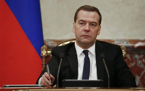 Медведев поручил Газпрому поставить газ на Донбасс