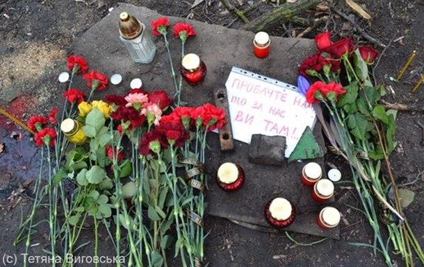 Рік після Майдану