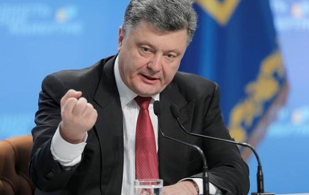 Порошенко ввел в действие решение СНБО против  российской угрозы