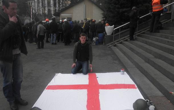 20 лютого в готелі  Україна :  просто лягай на землю